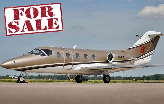 Aircraft Sales Inventory